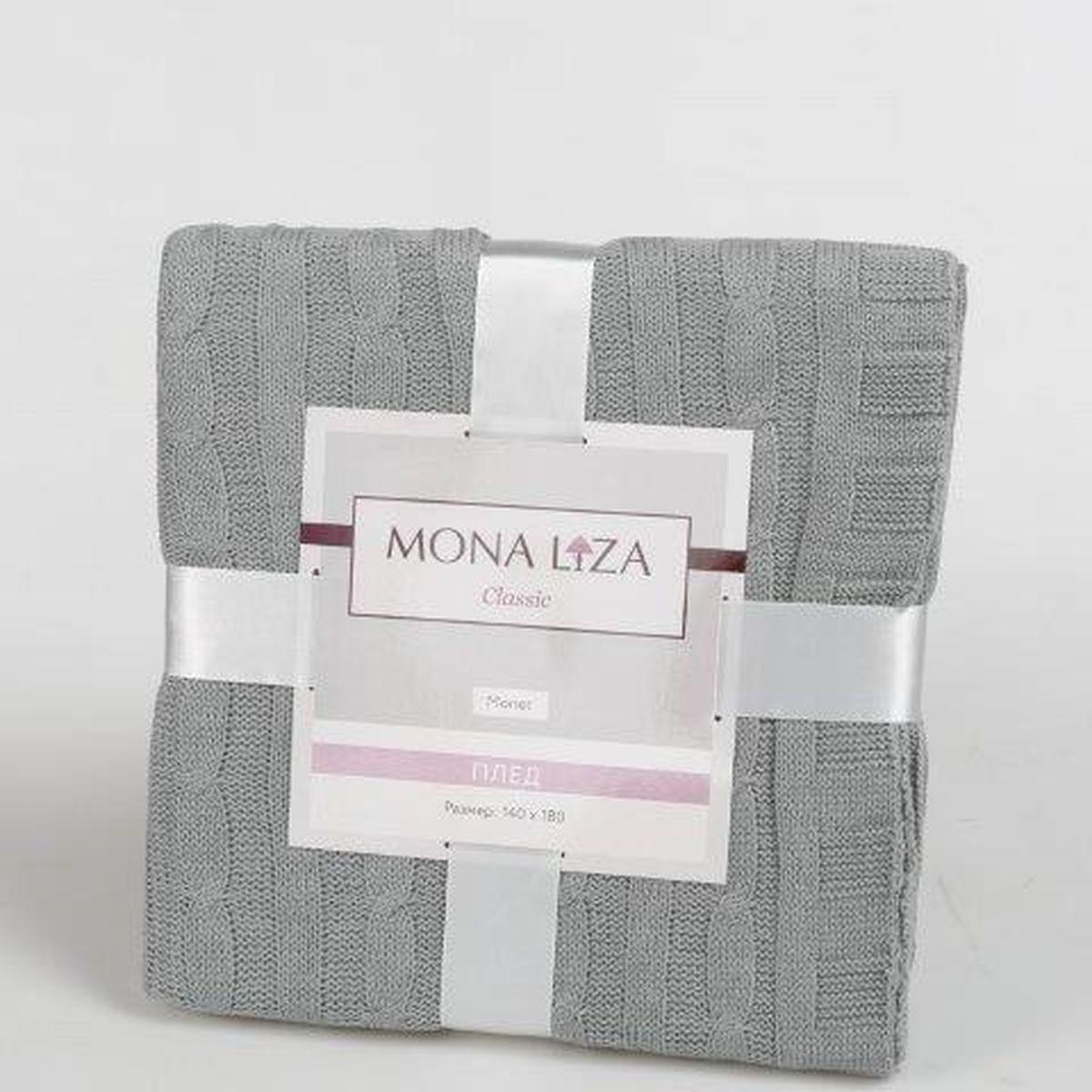 Плед Mona Liza Classic Monet, цвет: серый, 140 х 180 см