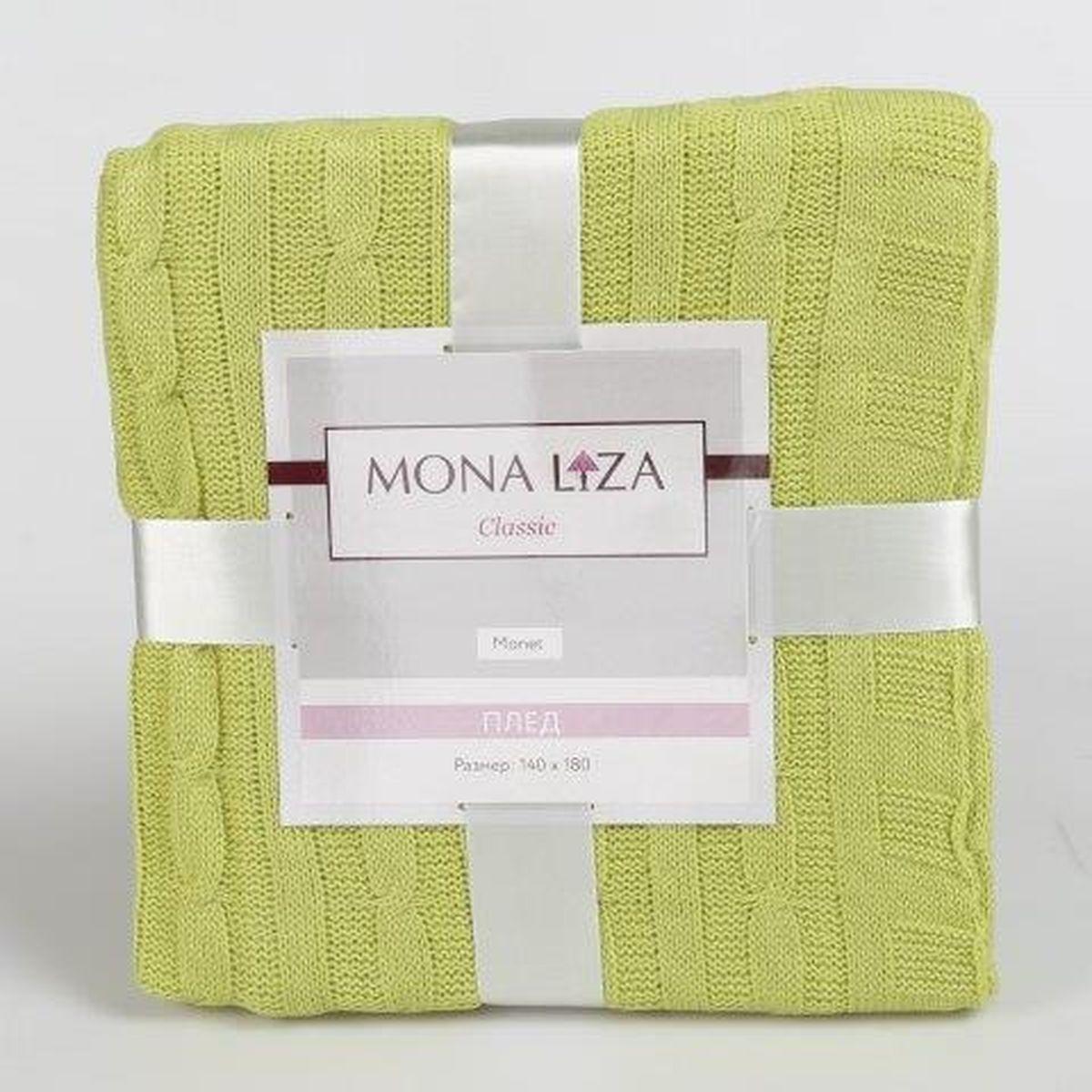 Плед Mona Liza Classic Monet, цвет: салатовый, 140 х 180 см520403/5Оригинальный вязаный плед Mona Liza Classic Monet послужит теплым, мягким и практичным подарком близким людям. Плед изготовлен из высококачественного 100% акрила. Яркий и приятный на ощупь плед Mona Liza Classic Monet станет отличным дополнением в вашем интерьере.