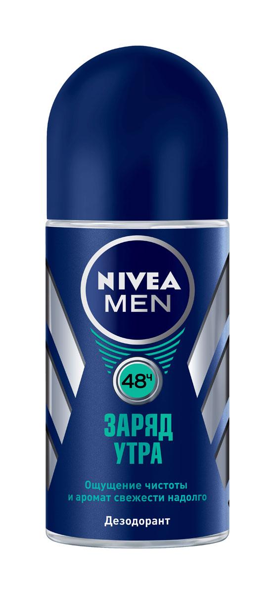NIVEA MEN Дезодорант шариковый Заряд утра 50 мл100448315Дезодорант Заряд Утра от NIVEA MEN сохраняет ощущение утренней чистоты и свежести до самого вечера! Максимально эффективная защита и мужественный стойкий аромат на 48 часов!