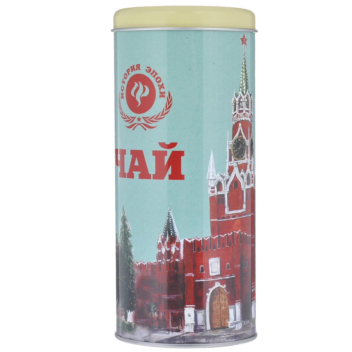 Банка для сыпучих продуктов Кремлевский чай, 750 мл37622кремл.чайБанка для сыпучих продуктов Кремлевский чай изготовлена из металла и оснащена крышкой. Корпус банки оформлен рисунком с изображением кремля и надписью Чай. Изделие идеально подойдет для хранения чая, кофе, сахара или других сыпучих продуктов. Банка сохраняет продукты свежими и ароматными на длительное время. Функциональная и вместительная, такая банка станет незаменимым аксессуаром и стильно оформит интерьер кухни. Объем: 750 мл.