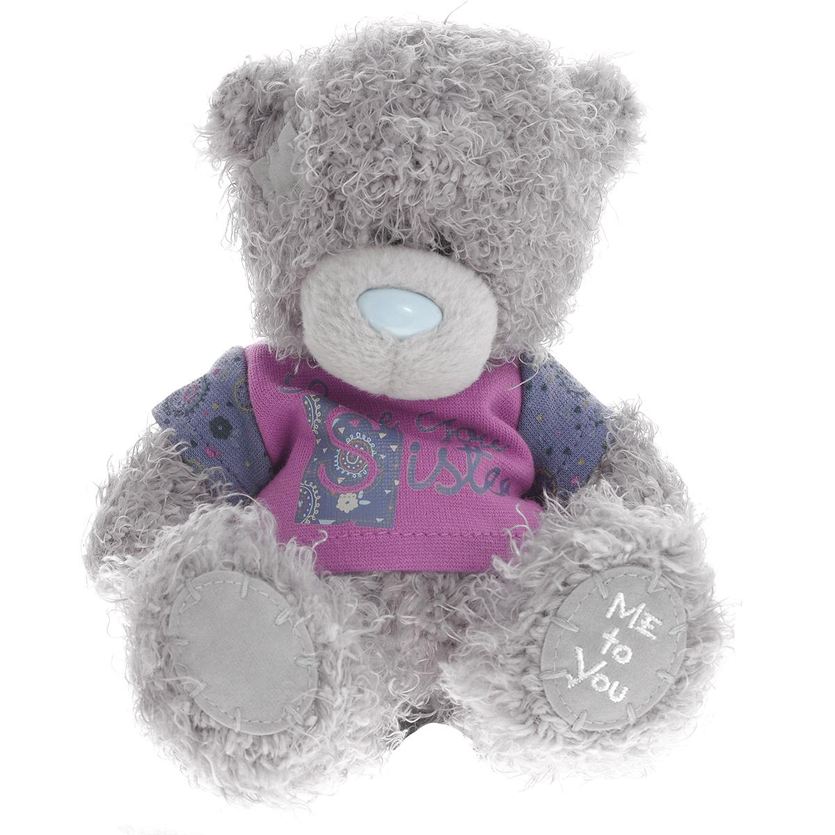 Me to You Мягкая игрушка Мишка Тедди, 15 см. G01W3287