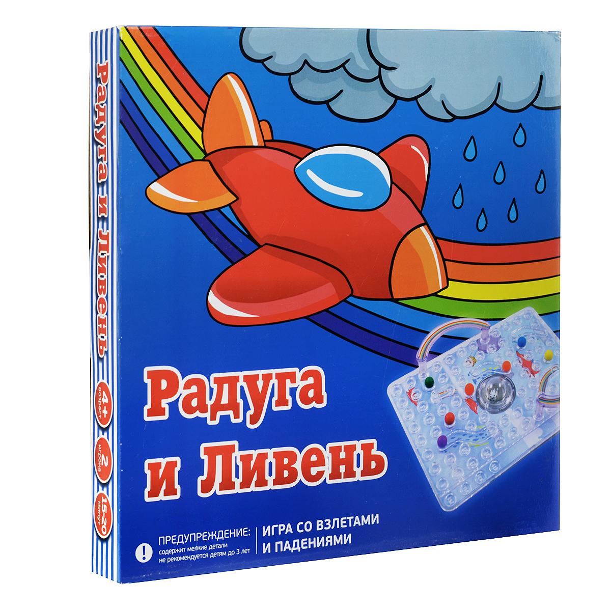 """Настольная игра Funville """"Радуга и ливень"""" ( FGM2007 )"""