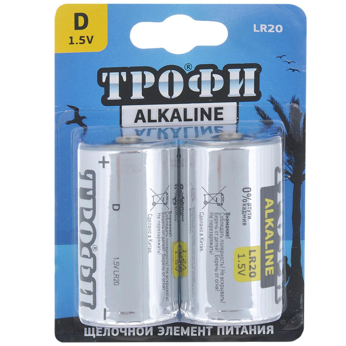 Батарейка алкалиновая Трофи, тип D (LR20), 1,5В, 2 шт