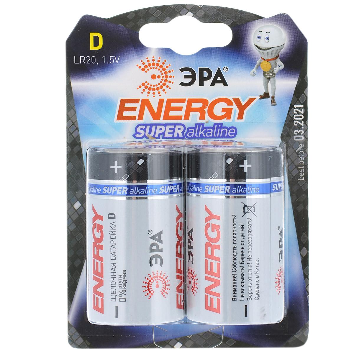Батарейка алкалиновая ЭРА