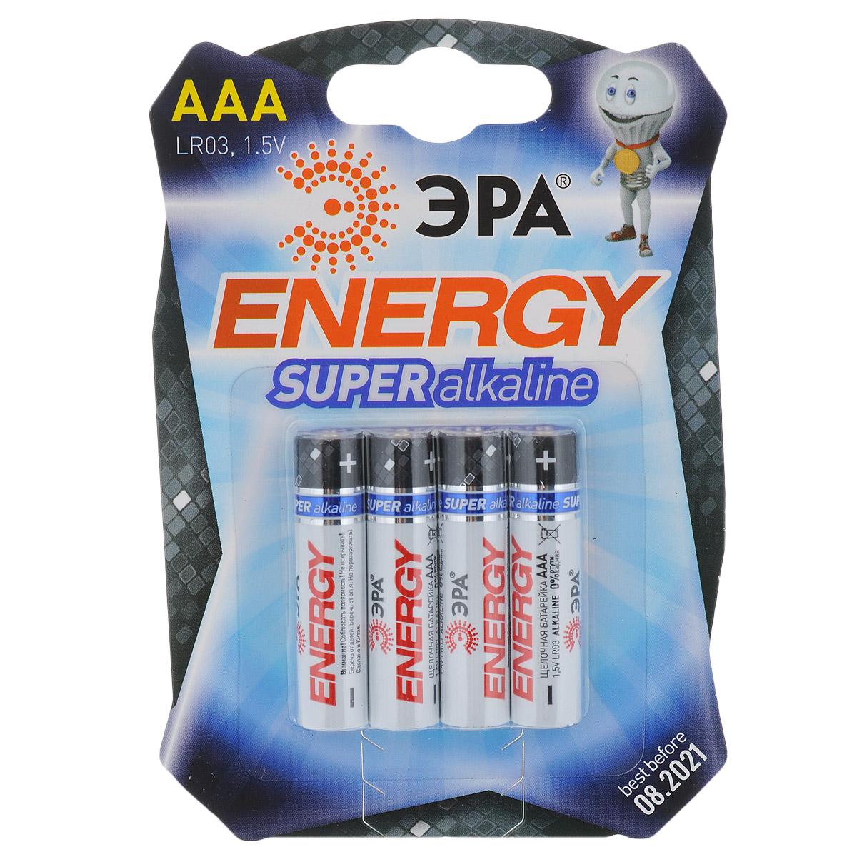 Батарейка алкалиновая ЭРА Energy, тип AAA (LR03), 1,5В, 4 шт