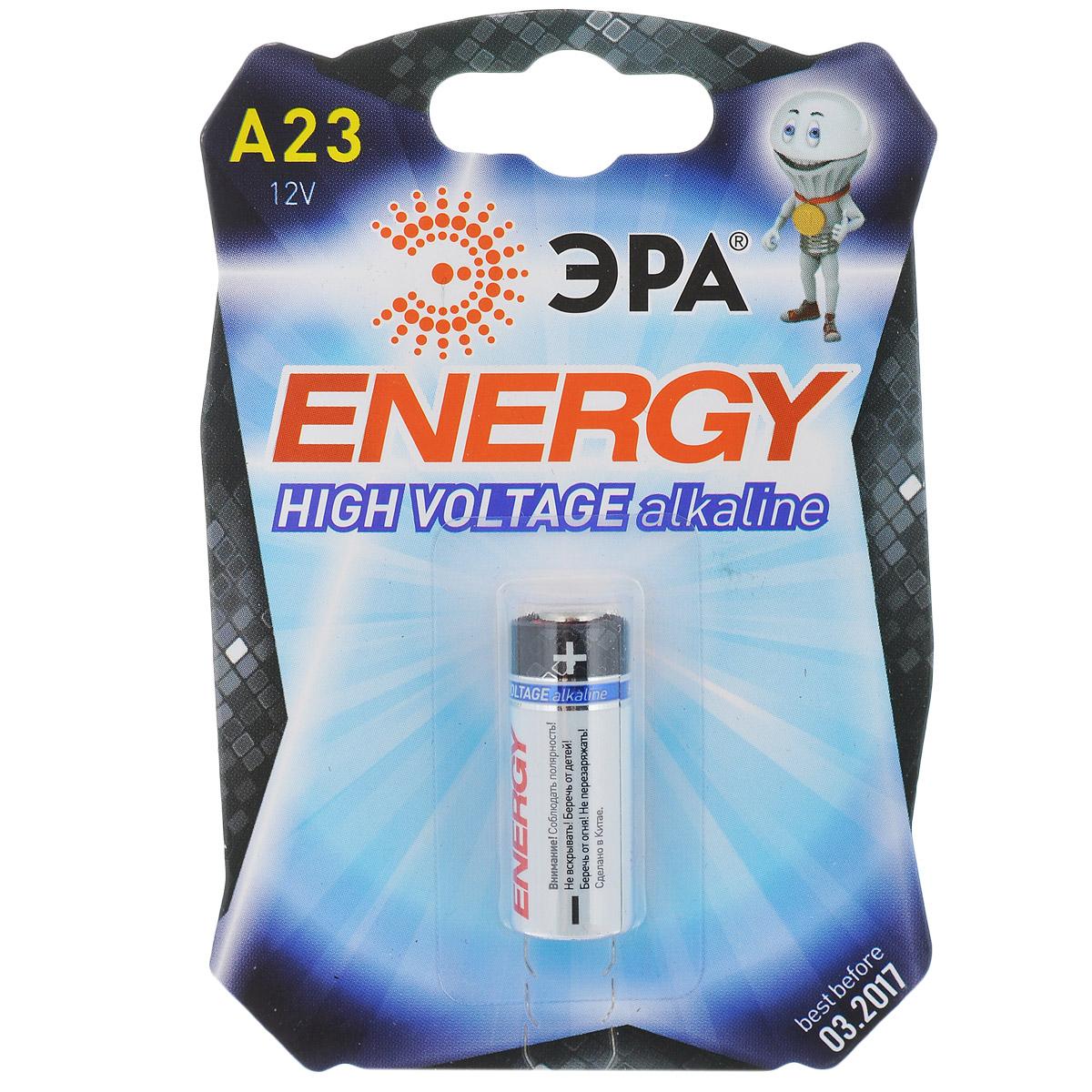 Батарейка алкалиновая ЭРА Energy, тип A23 (1BL), 12В5055398601143Щелочные (алкалиновые) батарейки ЭРА Energy оптимально подходят для повседневного питания множества современных бытовых приборов: автосигнализаций, электронных игрушек, фонарей, беспроводной компьютерной периферии и многого другого. Не содержат кадмия и ртути. Батарейки созданы для устройств со средним и высоким потреблением энергии. Работают в 10 раз дольше, чем обычные солевые элементы питания. Размер батарейки: 1 см х 2,7 см.