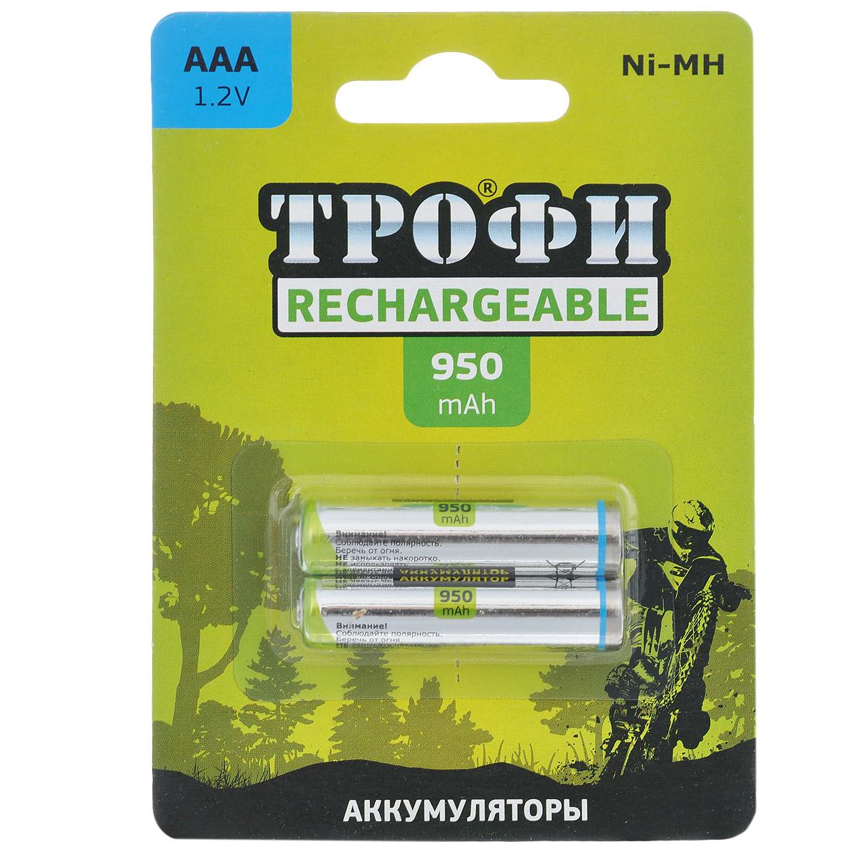 Аккумулятор Трофи, тип AAA (HR03-2BL), 950 мАч, 2 шт5055283020714Аккумуляторы никель-металлогидридные Трофи оптимально подходят для повседневного питания множества современных бытовых приборов. Батарейки созданы для устройств с высоким потреблением энергии. Аккумуляторы Трофи - современное решение для людей, постоянно нуждающихся в надежном источнике питания различных устройств как в своей профессиональной деятельности, так и в период отдыха. Они идеальны для использования даже в самой требовательной бытовой электронике: цифровые фотоаппараты, фотовспышки, плееры, современные игрушки и прочее. Более того, NiMh аккумуляторы отличаются отсутствием эффекта памяти, что исключает необходимость полного разряда перед каждый циклом восполнения емкости. В комплекте - 2 аккумулятора. Размер аккумулятора: 1 см х 4,3 см.