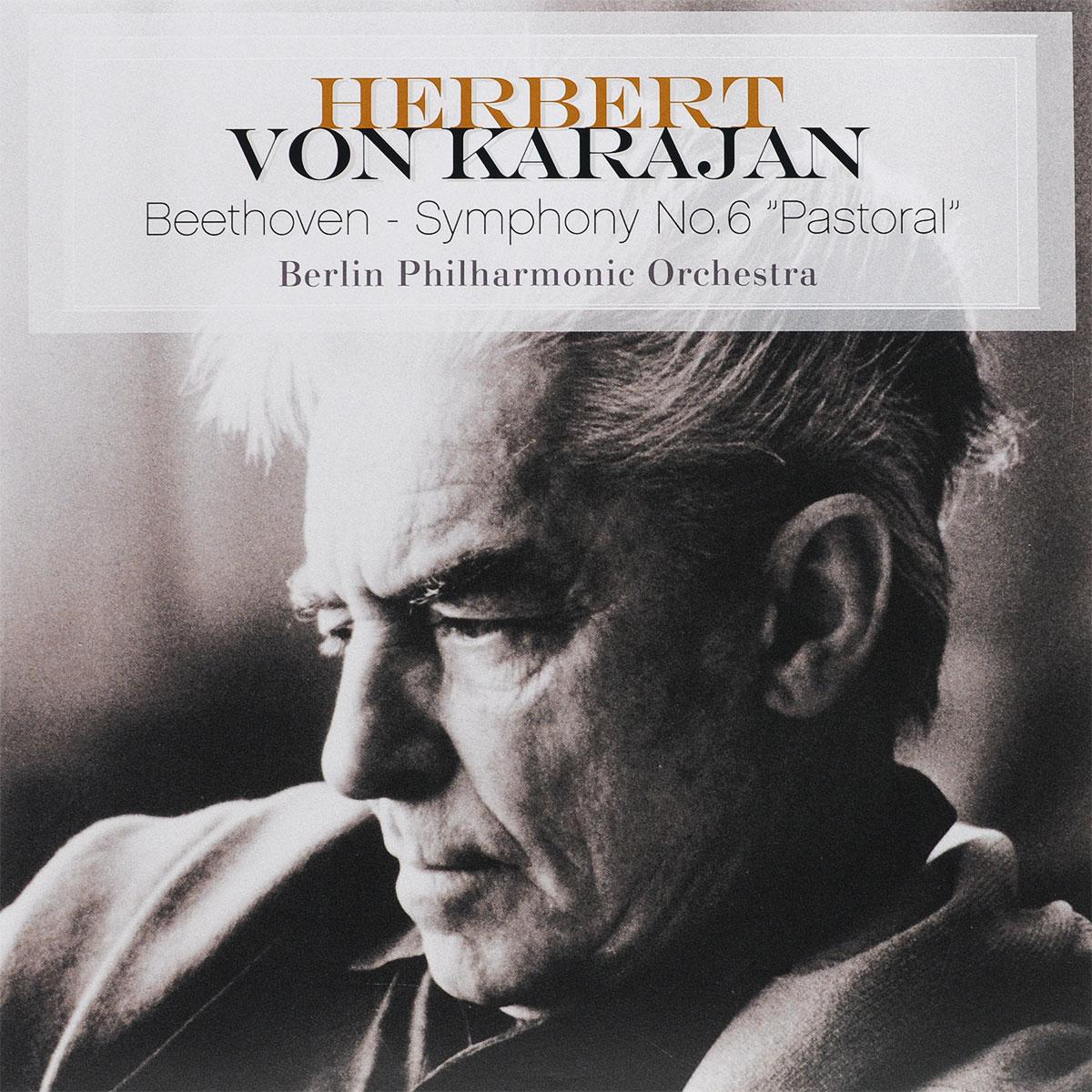 Herbert von Karajan, Berlin Philharmonic Orchestra. Beethoven. Symphony №6