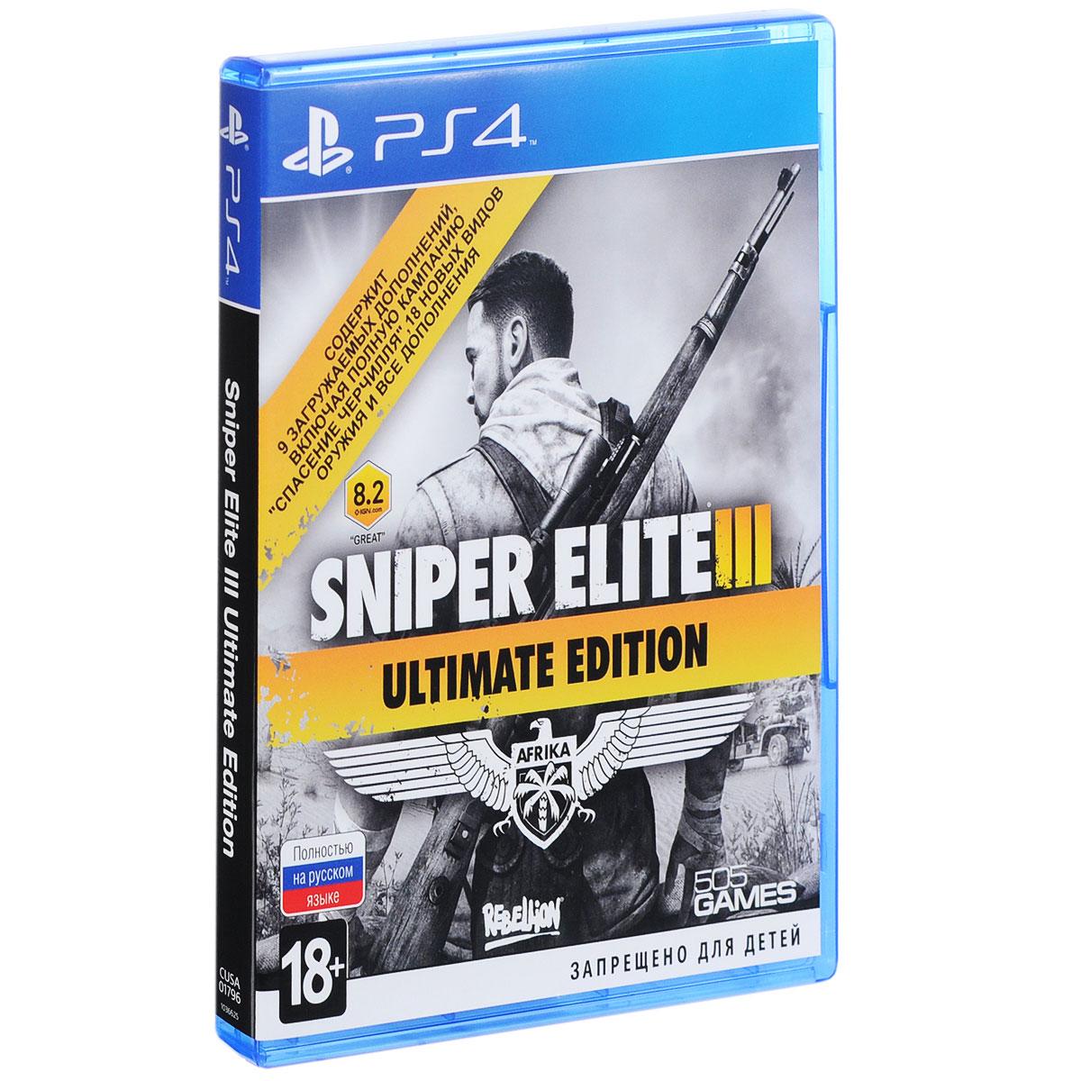 Zakazat.ru: Sniper Elite 3. Ultimate Edition