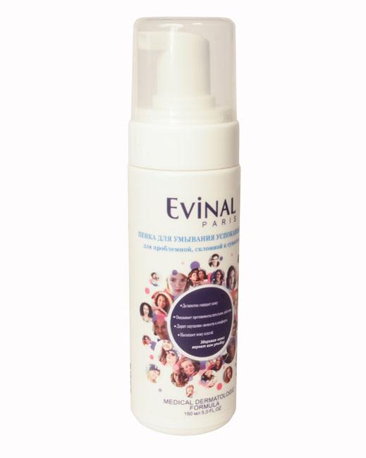 Пенка для умывания Evinal успокаивающая, для проблемной, склонной к сухости кожи, 150 мл0509Мягкая пенка Evinal для ежедневного умывания специально разработана для проблемной кожи, склонной к сухости и раздражению. Обладающая противовоспалительными свойствами пенка бережно очистит вашу кожу от загрязнений и макияжа, не раздражая ее и не нарушая естественного липидного баланса кожи. Нежная пенка обладает свойством интенсивного увлажнения и выраженным антимикробным эффектом, что делает ее незаменимым средством по уходу за проблемной, склонной к сухости кожи. Пенка эффективно очищает кожу, предотвращает потерю влаги, обладает противовоспалительными свойствами, создает эффект матовой и свежей кожи. Характеристики: Объем: 150 мл. Производитель: Россия. Артикул: 509. Товар сертифицирован.