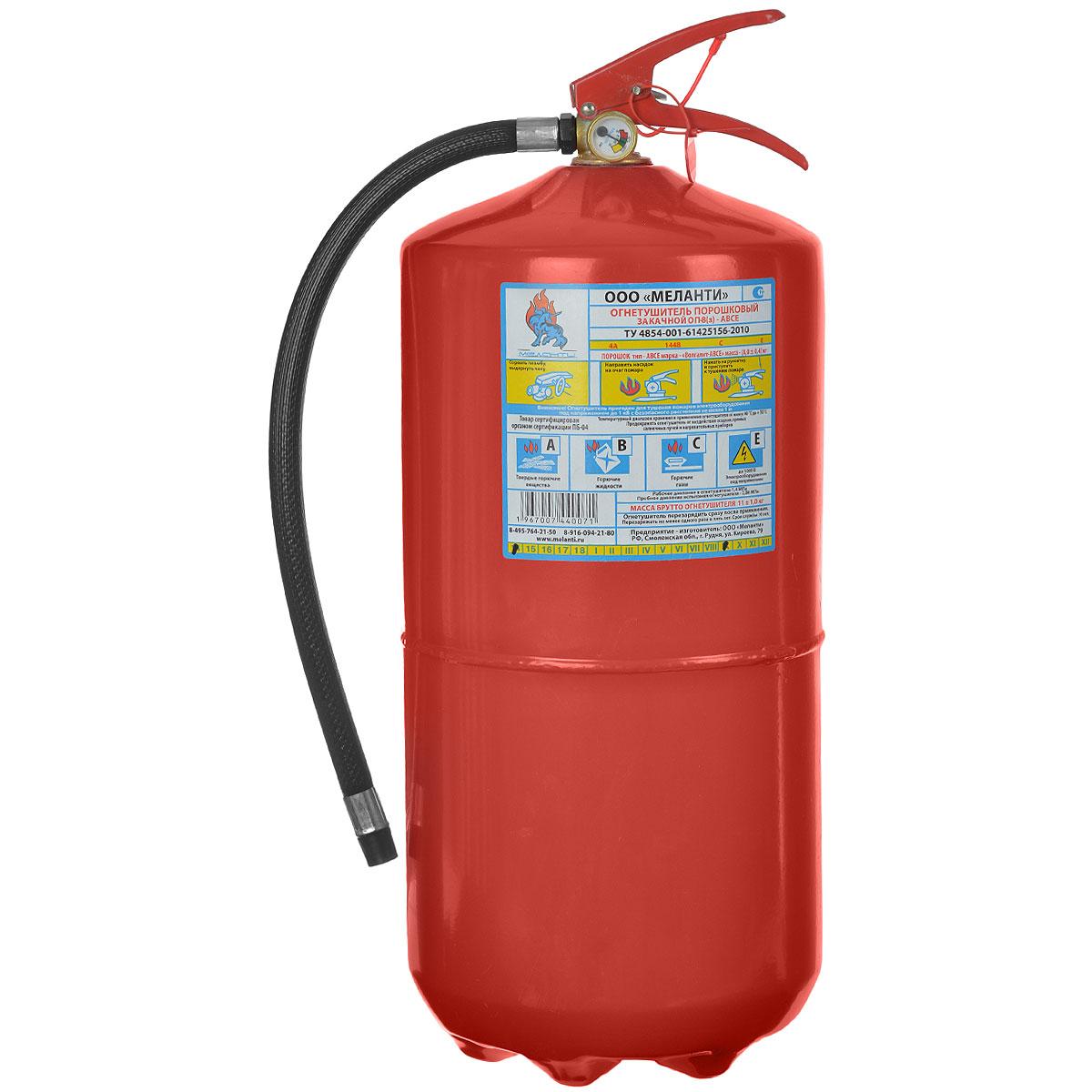 Огнетушитель Phantom ОП-8, 8 л5209Порошковый огнетушитель Phantom ОП-8 предназначен для тушения твердых, жидких и газообразных горючих веществ, а так же электроустановок, находящихся под напряжением до 1000В (Классы пожаров A,B,C,E). Температура эксплуатации от -40 до +50°С.
