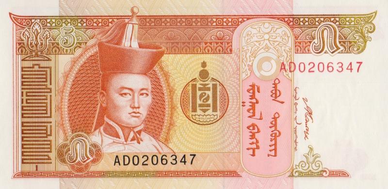 Банкнота номиналом 5 тугриков. Монголия. 2008 год