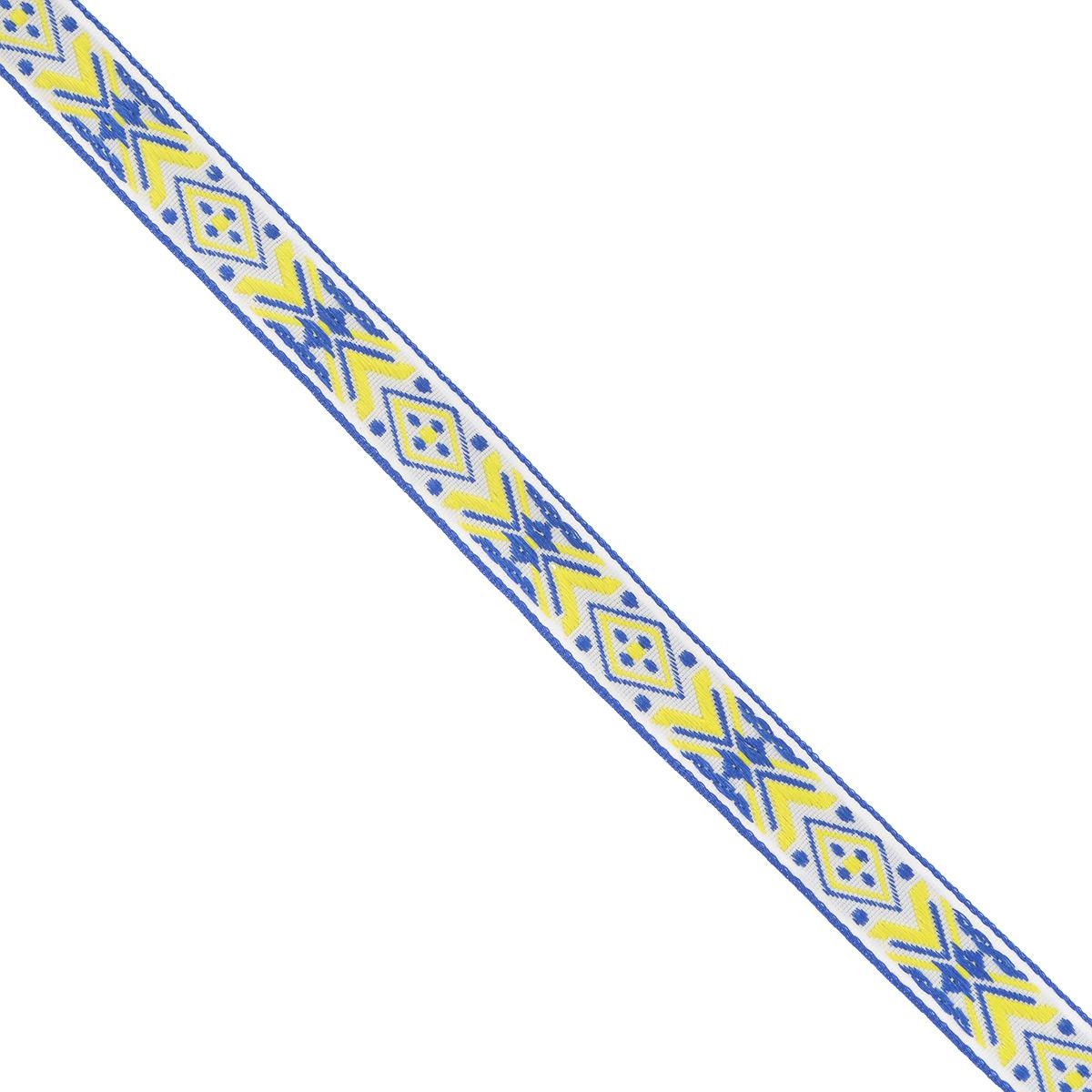 Тесьма декоративная Астра, цвет: синий (2), ширина 1,2 см, длина 16,4 м. 77032527703252_2Декоративная тесьма Астра выполнена из текстиля и оформлена оригинальным орнаментом. Такая тесьма идеально подойдет для оформления различных творческих работ таких, как скрапбукинг, аппликация, декор коробок и открыток и многое другое. Тесьма наивысшего качества и практична в использовании. Она станет незаменимым элементом в создании рукотворного шедевра. Ширина: 1,2 см. Длина: 16,4 м.