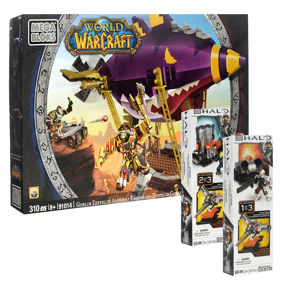Mega Bloks World of WarCraft Конструктор Гоблинский дирижабль Зеппелин + подарок мини-набор Halo