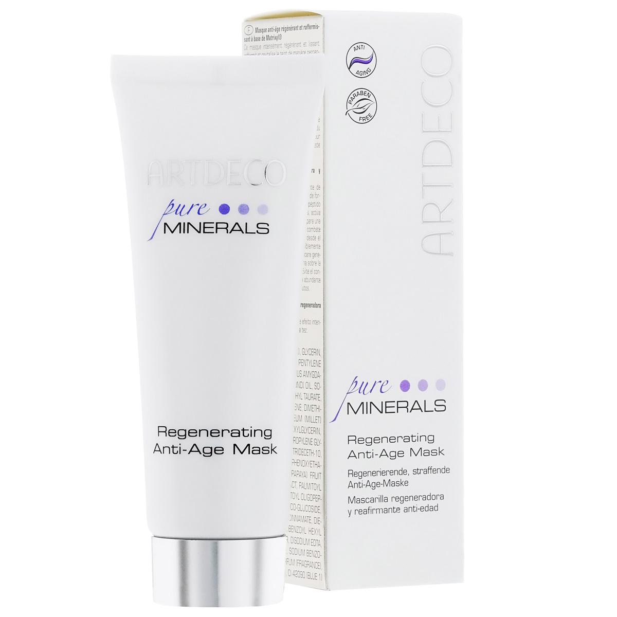 ARTDECO Восстанавливающая разглаживающая антивозрастная маска для лица Pure Minerals с Matrixyl Regenerating Anti-Age Mask, 75 мл (Artdeco)