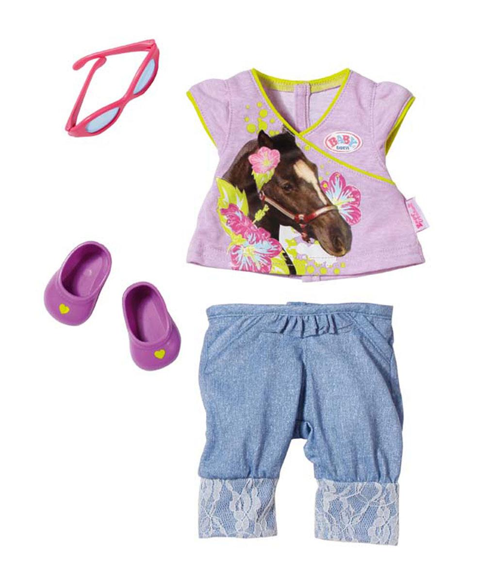 Baby Born Одежда для кукол Модный цвет сиреневый голубой