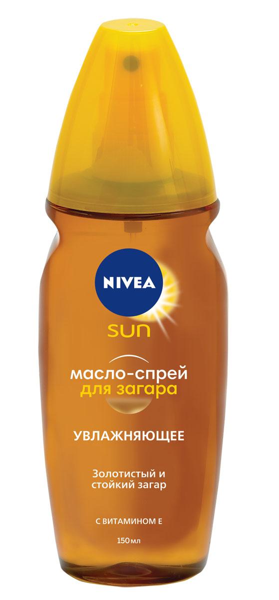 NIVEA Масло-спрей для загара СЗФ 2 150 мл100715703Масло-спрей для загара от Nivea Sun увлажняет и питает кожу благодаря маслу жожоба и витамину Е, а также способствует быстрому получению интенсивного и ровного оттенка загара. Характеристики: Объем: 150 мл. Артикул: 85775. Производитель: Швейцария. Товар сертифицирован.