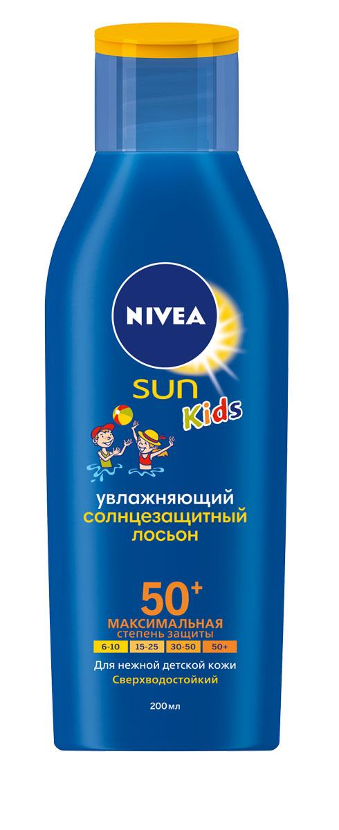 Nivea Sun Солнцезащитный лосьон для детей SPF50+ 200мл85486Солнцезащитный детский лосьон Nivea Sun с высокой степенью защиты 50+ предназначен для нежной детской кожи. Лосьон защищает от солнечных ожогов, благодаря эффективной системе UVA/UVB фильтров, сверхстойкий. Витамин Е в составе лосьона уменьшает количество свободных радикалов. Снижает риск появления аллергии на солнце. Соответствует европейским рекомендациям по защите здоровья кожи от вредного воздействия UVA/UVB лучей.