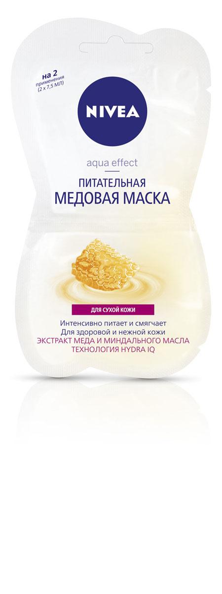 Nivea Маска питательная медовая Aqua Effect 15мл10020926•УВЛАЖНЯЮЩАЯ маска для нормальной кожи от NIVEA идеально подходит для интенсивного увлажнения кожи. Как это работает Активные компоненты: •морские минералы •витамин E