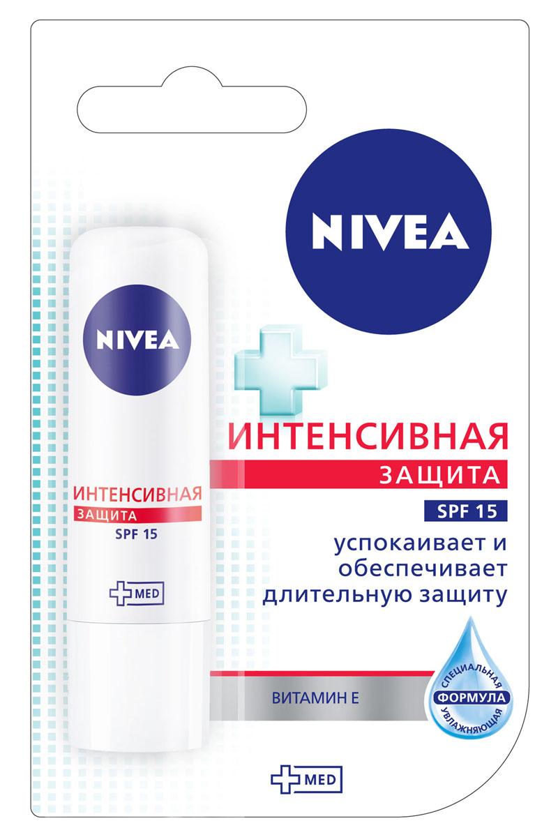 Бальзам для губ Nivea Интенсивная защита, 4,8 г10062040Увлажняющая формула бальзама для губ Nivea Интенсивная защита, обогащенная натуральными ингредиентами, бисабололом и экстрактом пшеницы, эффективно защищает губы от высыхания, обеспечивая уход надолго. Губы выглядят здоровыми, мягкими и нежными. Бальзам Nivea Интенсивная защита: Усиливает защитную реакцию кожи губ на внешние воздействия. Увлажняет надолго. Обеспечивает дополнительный уход и защиту. Солнцезащитный фактор SPF 15, защита от UVA и UVB лучей.