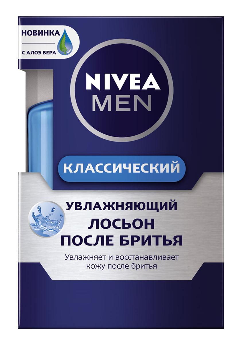 NIVEA Классический Увлажняющий лосьон после бритья 100 мл10045825Беспорядок в ванной комнате сводит с ума? Сделай свою жизнь проще. День начинается с тебя. Что ты получаешь? •Оригинальный способ восстановить кожу после бритья при помощи освежающей формулы с витамином Е, алоэ вера и активными увлажняющими компонентами •Кожа смягчается и обновляется! А вид становится здоровым и бодрым Дерматологически протестировано. Как это работает •Эффективно восстанавливает кожу после ежедневного бритья •Активно увлажняет и предотвращает высыхание кожи •Легкая формула с приятным ароматом