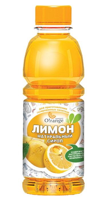 Натуральный сироп O!range Лимон, 0,5 л