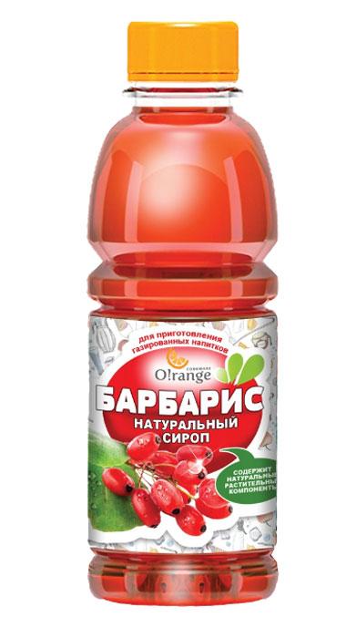 Натуральный сироп O!range Барбарис, 0,5 л