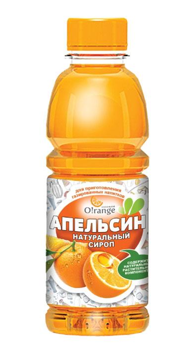 Натуральный сироп O!range Апельсин, 0,5 лSYR-05APEНатуральный сироп O!range Апельсин. Вкус очень натуральной и самой настоящей фанты! Сочный апельсин в сочетании с витамином С бодрит и отлично утоляет жажду, улучшает настроение, придает энергию. Этот сироп изготовлен только из натуральных растительных компонентов. Без искусственных красителей, консервантов, ароматизаторов и стабилизаторов. Без ГМО. Идеально сочетается с газированной водой из сифонов для газирования воды O!range. Из 0,5 литра сиропа получается 4,5 литра газированной воды. Компания O!range разработали натуральные сиропы специально для сифонов O!range. Теперь вы можете готовить полезные и очень вкусные газированные напитки за считанные секунды. Натуральная газировка имеет превосходный вкус и отлично утоляет жажду. Преимущества натурального сиропа O!range Апельсин: - используйте дома, на даче и в офисе, - готовьте любимую газировку и напитки, - экономьте время и деньги, - удивляйте гостей. ...