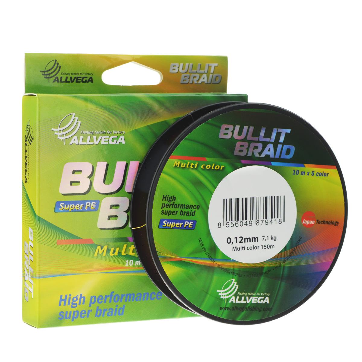 "Леска плетеная Allvega ""Bullit Braid"", цвет: мульти, 150 м, 0,12 мм, 7,1 кг 25836"