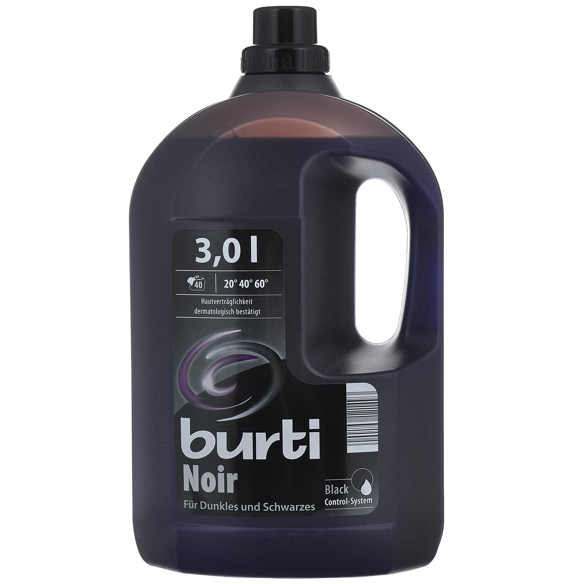 Жидкое средство Burti Noir для стирки черного и темного белья, 3 л269580021Жидкое синтетическое средство Burti Noir предназначено для стирки черного и темного белья, оно предотвращает линьку и осветление темных тканей. Средство обладает уникальной формулой, сохраняющей интенсивность цвета - чтобы черное всегда оставалось черным! Цвет ваших темных вещей приобретет новую свежесть. Может использоваться как для ручной, так и для машинной стирки. Подходит для стирки компрессионного белья. Жидкое средство Burti Noir дерматологически тестировано, гигиенично и гипоаллергенно. Объем: 3 л. Состав: BENZlSOTHIAZOLIONE, METHYLISOTHIAZOLIONE, энзимы (CELLULASE, PROTEASE), ароматизаторы (LIMONENE, HEXYL CINNAMAL), BUTYLPHENYL METHYLPROPIONAL, CITRONELLOL, ALPHA ISOMETHYL IONONE), CI 45100, CI 61585. Товар сертифицирован.