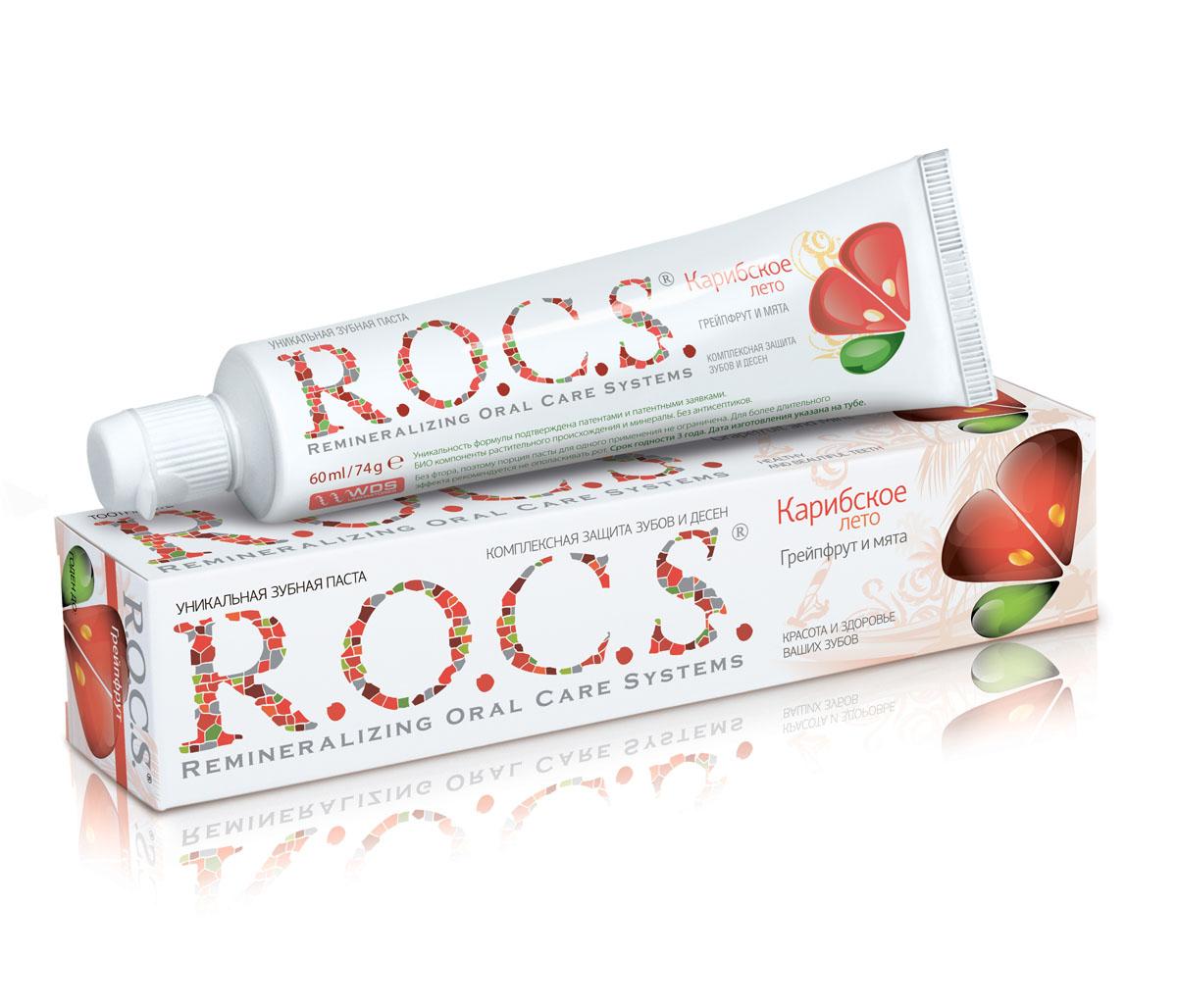 Зубная паста R.O.C.S. Грейпфрут и мята, 74 г32700015Уникальная зубная паста R.O.C.S. Грейпфрут и мята - комплексная защита зубов и десен. Значительное количество ингредиентов зубной пасты попадает в кровь через слизистую оболочку полости рта в момент чистки зубов. Вот почему так важно, чтобы паста была безопасной. Запатентованная формула R.O.C.S. содержи био-компоненты растительного происхождения, активность которых сохраняется благодаря применяемой низкотемпературной технологии приготовления зубной пасты. Высокая эффективность R.O.C.S. подтверждена клиническими исследованиями: Защищает от кариеса и нормализует состав микрофлоры полости рта; Возвращает белизну и блеск эмали за счет действия ферментативной системы в сочетании с минеральным комплексом; Устраняет кровоточивость и воспаление десен без применения антисептиков. Характеристики: Вес: 74 г. Производитель: Россия. Артикул: 70548. Товар сертифицирован.