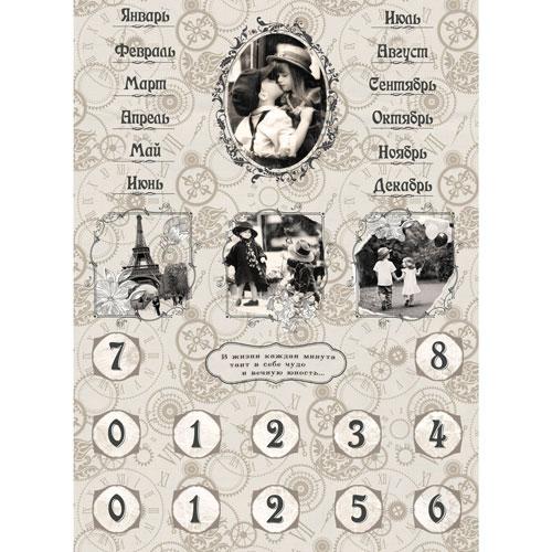 Рисовая бумага для декупажа Craft Premier Вечный календарь, 28 х 38 смCP00133Рисовая бумага для декупажа Craft Premier Вечный календарь - мягкая бумага с выраженной волокнистой структурой, которая легко повторяет форму любых предметов. При работе с этой бумагой вам не потребуется никакой дополнительной подготовки перед началом работы. Вы просто вырезаете или вырываете нужный фрагмент и хорошо проклеиваете бумагу на поверхности изделия. Рисовая бумага для декупажа идеально подходит для стекла. В отличие от салфеток, при наклеивании декупажная бумага практически не рвется и совсем не растягивается. Клеить ее можно как на светлую, так и на темную поверхность. Для новичков в декупаже это очень удобно и гарантируется хороший результат. Поверхность, на которую будет клеиться декупажная бумага, подготавливают точно так же, как и для наклеивания салфеток, распечаток и т.д. Мотив вырезаем точно по контуру и замачиваем в емкости с водой, обычно не больше чем на одну минуту, чтобы он полностью впитал воду. Вынимаем и промакиваем бумажным...