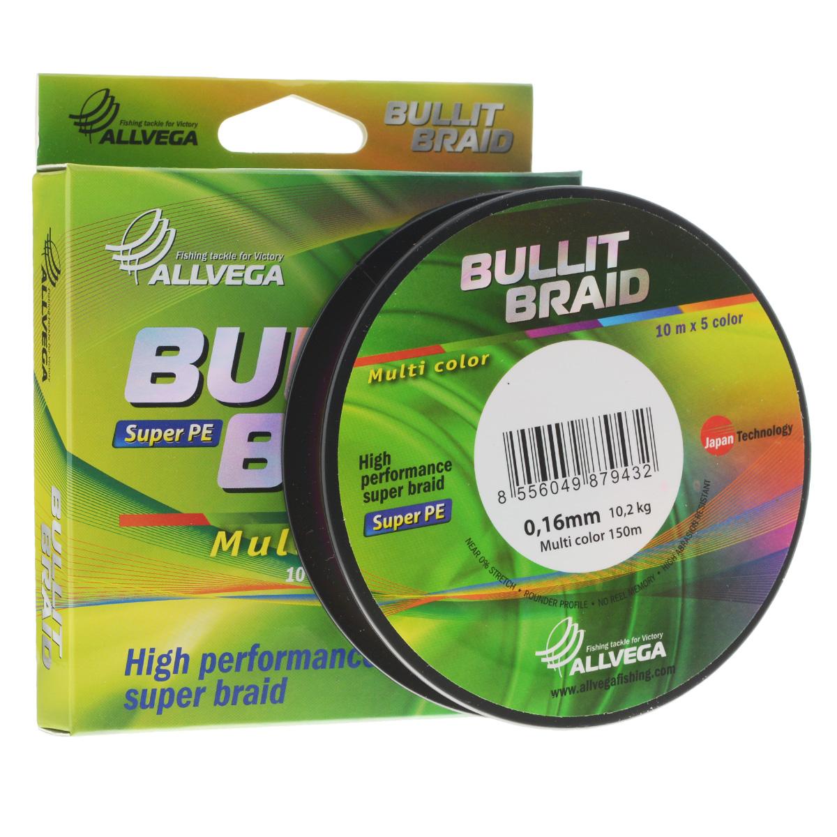 Леска плетеная Allvega Bullit Braid, цвет: мультиколор, 150 м, 0,16 мм, 10,2 кг25838Леска Allvega Bullit Braid с гладкой поверхностью и одинаковым сечением по всей длине обладает высокой износостойкостью. Благодаря микроволокнам полиэтилена (Super PE) леска имеет очень плотное плетение и не впитывает воду. Леску Allvega Bullit Braid можно применять в любых типах водоемов. Особенности: повышенная износостойкость; высокая чувствительность - коэффициент растяжения близок к нулю; отсутствует память; идеально гладкая поверхность позволяет увеличить дальность забросов; высокая прочность шнура на узлах.