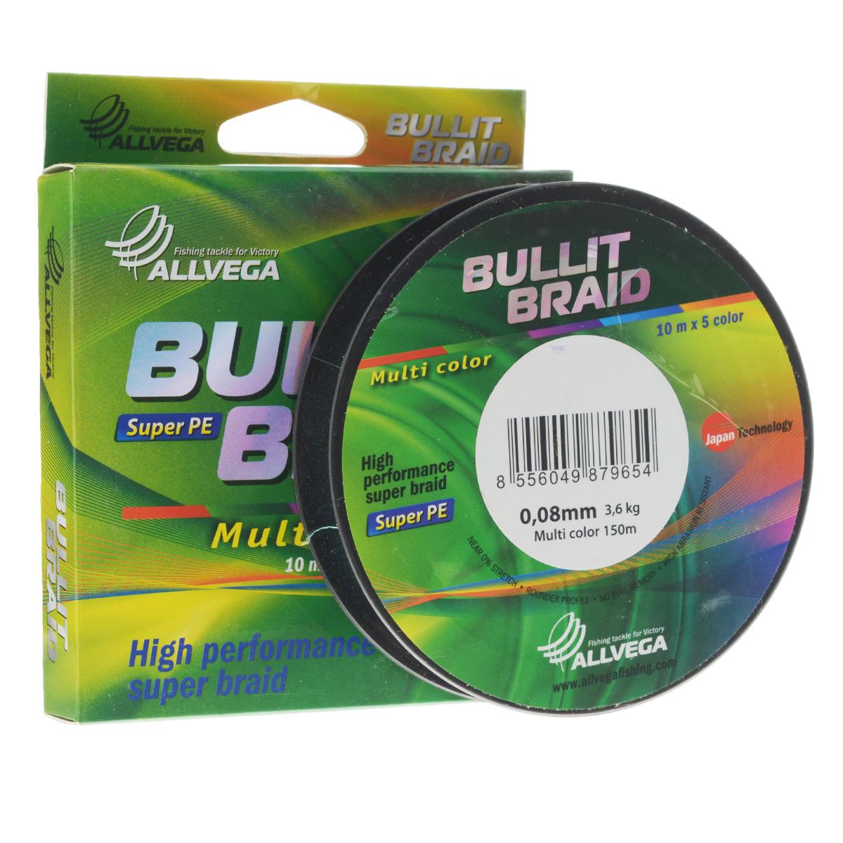 Леска плетеная Allvega Bullit Braid, цвет: мультиколор, 150 м, 0,08 мм, 3,6 кг37860Леска Allvega Bullit Braid с гладкой поверхностью и одинаковым сечением по всей длине обладает высокой износостойкостью. Благодаря микроволокнам полиэтилена (Super PE) леска имеет очень плотное плетение и не впитывает воду. Леску Allvega Bullit Braid можно применять в любых типах водоемов. Особенности: повышенная износостойкость; высокая чувствительность - коэффициент растяжения близок к нулю; отсутствует память; идеально гладкая поверхность позволяет увеличить дальность забросов; высокая прочность шнура на узлах.