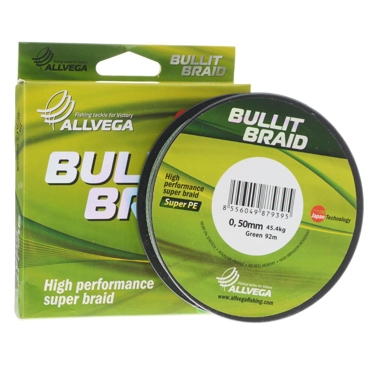 Леска плетеная Allvega Bullit Braid, цвет: темно-зеленый, 92 м, 0,50 мм, 45,4 кг32049Леска Allvega Bullit Braid с гладкой поверхностью и одинаковым сечением по всей длине обладает высокой износостойкостью. Благодаря микроволокнам полиэтилена (Super PE) леска имеет очень плотное плетение и не впитывает воду. Леску Allvega Bullit Braid можно применять в любых типах водоемов. Особенности: повышенная износостойкость; высокая чувствительность - коэффициент растяжения близок к нулю; отсутствует память; идеально гладкая поверхность позволяет увеличить дальность забросов; высокая прочность шнура на узлах.