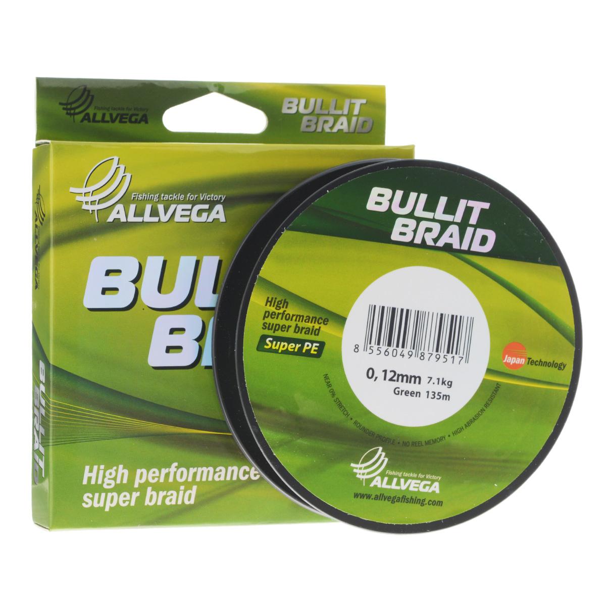 Леска плетеная Allvega Bullit Braid, цвет: темно-зеленый, 135 м, 0,12 мм, 7,1 кг21440Леска Allvega Bullit Braid с гладкой поверхностью и одинаковым сечением по всей длине обладает высокой износостойкостью. Благодаря микроволокнам полиэтилена (Super PE) леска имеет очень плотное плетение и не впитывает воду. Леску Allvega Bullit Braid можно применять в любых типах водоемов. Особенности: повышенная износостойкость; высокая чувствительность - коэффициент растяжения близок к нулю; отсутствует память; идеально гладкая поверхность позволяет увеличить дальность забросов; высокая прочность шнура на узлах.
