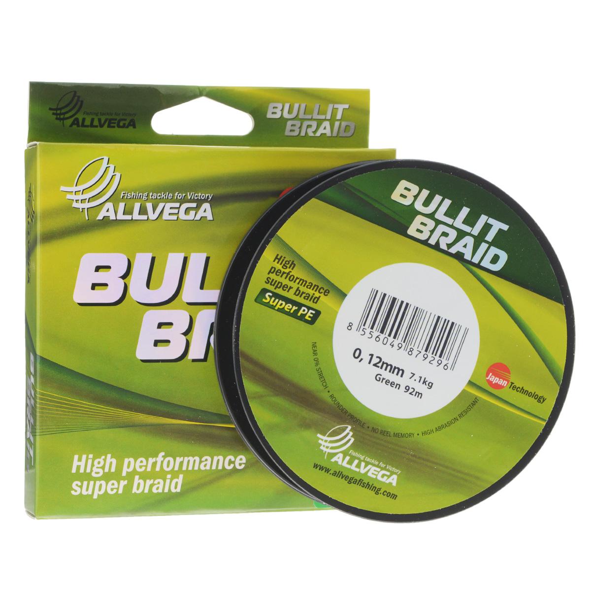 Леска плетеная Allvega Bullit Braid, цвет: темно-зеленый, 92 м, 0,12 мм, 7,1 кг21420Леска Allvega Bullit Braid с гладкой поверхностью и одинаковым сечением по всей длине обладает высокой износостойкостью. Благодаря микроволокнам полиэтилена (Super PE) леска имеет очень плотное плетение и не впитывает воду. Леску Allvega Bullit Braid можно применять в любых типах водоемов. Особенности: повышенная износостойкость; высокая чувствительность - коэффициент растяжения близок к нулю; отсутствует память; идеально гладкая поверхность позволяет увеличить дальность забросов; высокая прочность шнура на узлах.