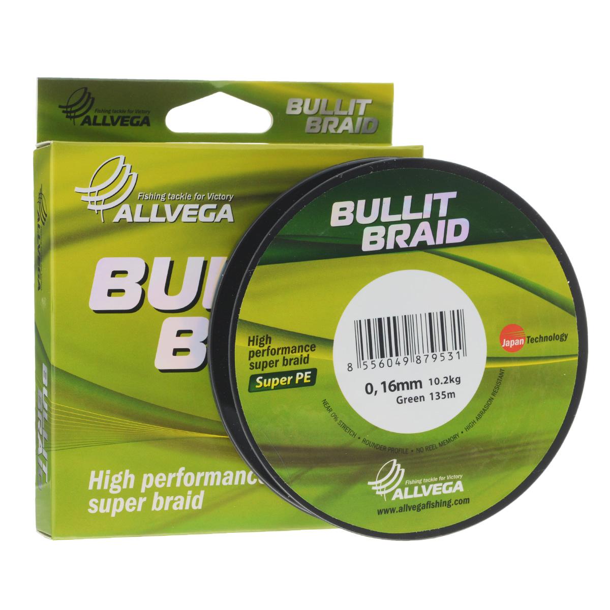 Леска плетеная Allvega Bullit Braid, цвет: темно-зеленый, 135 м, 0,16 мм, 10,2 кг21442Леска Allvega Bullit Braid с гладкой поверхностью и одинаковым сечением по всей длине обладает высокой износостойкостью. Благодаря микроволокнам полиэтилена (Super PE) леска имеет очень плотное плетение и не впитывает воду. Леску Allvega Bullit Braid можно применять в любых типах водоемов. Особенности: повышенная износостойкость; высокая чувствительность - коэффициент растяжения близок к нулю; отсутствует память; идеально гладкая поверхность позволяет увеличить дальность забросов; высокая прочность шнура на узлах.