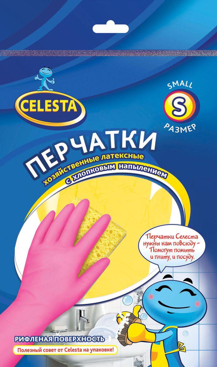Перчатки хозяйственные Celesta, с хлопковым напылением, цвет: желтый. Размер S11094Хозяйственные перчатки Celesta изготовлены из высококачественного латекса с рифленой поверхностью, которая позволяет удерживать мокрые предметы. Внутреннее хлопковое напыление обеспечивает комфорт и защищает кожу рук от раздражений. Перчатки подходят для различных видов домашних работ. Перчатки прочные, эластичны, хорошо облегают руку.