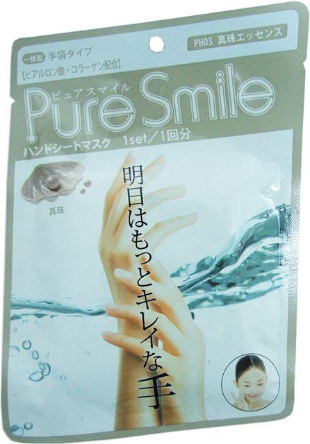 Pure Smile Питательная маска для рук с эссенцией жемчуга 16г.005124Имеет вид перчаток, содержит гиалуроновую кислоту и коллаген. Для того чтобы руки выглядели лучше на следующий день. Для одноразового применения. Значительное содержание косметической эссенции делает кожу свежей, упругой и обильно увлажнённой! Содержит экстракт жемчуга – для увлажнения кожи и предотвращения её огрубения. Содержит мочевину – для смягчения и улучшения состояния кожи. Содержит экстракт цветов лотоса – для улучшения состояния кожи и предотвращения появления на ней пятен. Содержит экстракт цветов сафлора – для защиты кожи.