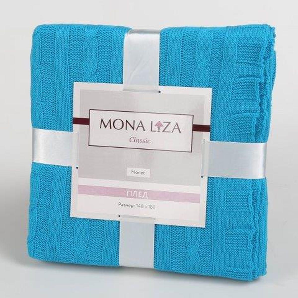 Плед Mona Liza Classic Monet, цвет: синий, 140 см х 180 см520403/6Оригинальный вязаный плед Mona Liza Classic Monet послужит теплым, мягким и практичным подарком близким людям. Плед изготовлен из высококачественного 100% акрила. Яркий и приятный на ощупь плед Mona Liza Classic Monet станет отличным дополнением в вашем интерьере.