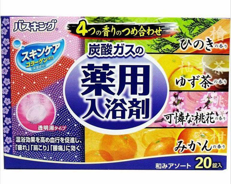 Hakugen Соль для ванны Bath King на основе угля Аромат разный (20 таблеток)