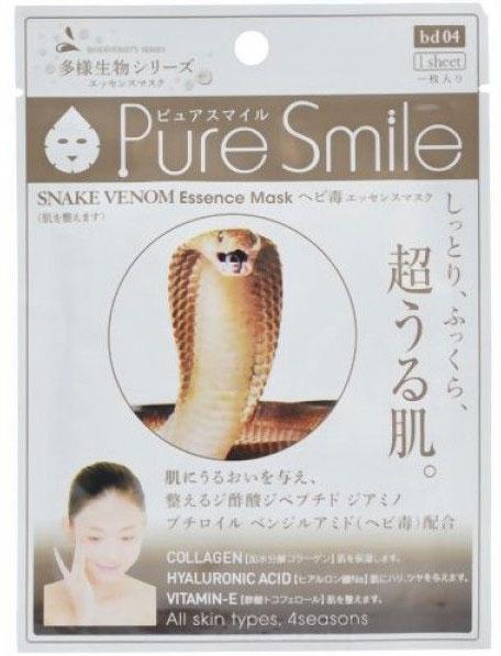 Pure Smile Омолаживающая маска для лица Living Essences с эссенцией змеиного яда 23мл.012887Омолаживающая маска для лица с эссенцией змеиного яда. Эссенция змеиого яда разглаживает, питает и увлажняет кожу, действуя очень глубоко в клетках кожи. Змеиный яд расслабляет мышцы, разглаживая самые глубокие морщины. Коллаген наполняет кожу влагой, восстанавливает плотность и упругость кожи. Сыворотка, которая используется для пропитки маски, имеет тройную концентрацию активных компонентов. За короткое время воздействия маска отдает всю силу полезных ингредиентов вашей коже.