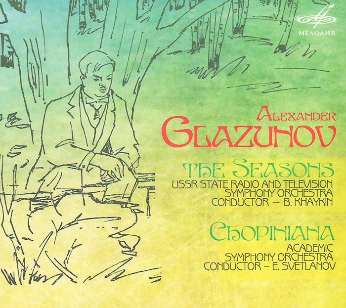 Издание содержит 14-страничный буклет с дополнительной информацией на русском, английском и французском языках.