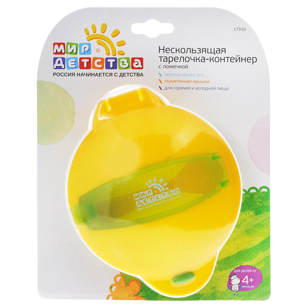 Тарелочка-контейнер с ложечкой Мир детства, от 4 месяцев, цвет: желтый, салатовый17310/желто-зеленыйТарелочка-контейнер Мир детства, выполненная из полипропилена и терморезины, предназначена для кормления малыша. Дно со специальным покрытием предотвращает скольжение тарелочки по столу и придает ей дополнительную устойчивость. Тарелочка подходит для горячей и холодной пищи. Герметичная крышка помогает сохранить вкус и свежесть продуктов. Тарелочка имеет встроенной контейнер для хранения ложечки (входит в комплект). Можно мыть в посудомоечной машине. Не допускается использование в микроволновой печи.