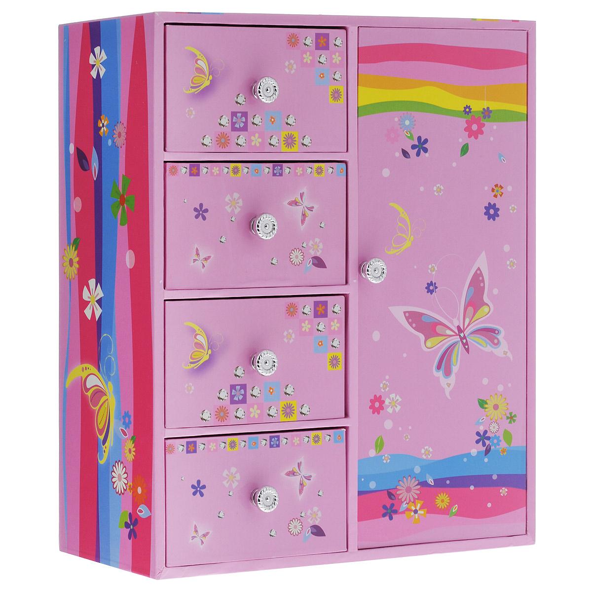 Шкатулка Jakos Бабочки, цвет: розовый