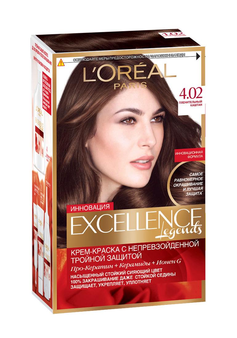 LOreal Paris Краска для волос Excellence, оттенок 4.02, Пленительный каштан, 270 млA8463728