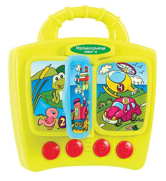 Музыкальная игрушка Мир детства