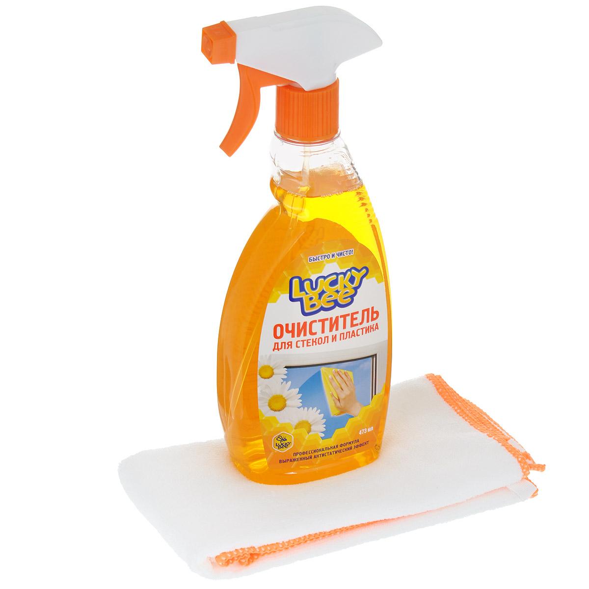 Очиститель Lucky Bee для стекол и пластика, 473 мл + салфетка из микрофибры для уборки Lucky Bee, цвет: белый, 40 х 40 смLB7505Очиститель Lucky Bee быстро и эффективно очищает стеклянные и пластиковые поверхности от загрязнений, отпечатков пальцев, никотинового налета. Придает обработанной поверхности длительный антистатический эффект, обладает приятным свежим ароматом. В набор также входит салфетка из микрофибры Lucky Bee, которая деликатно удаляет загрязнения с любых поверхностей с использованием чистящих средств или без них. Она позволяет быстро собрать значительный объем влаги и высушить поверхность в считанные минуты, обладает антистатическими свойствами. Салфетка может использоваться для сухой и влажной уборки, в том числе с моющими средствами. Не оставляет разводов и ворсинок. Размер салфетки: 40 см х 40 см. Материал салфетки: микрофибра. Состав очистителя: деминерализованная вода, менее 30% изопропанол, менее 5% бутилцеллозольв, аммиак, ПАВ, антистатик, функциональные добавки, составляющие ноу-хау компании, краситель, отдушка. Товар сертифицирован.