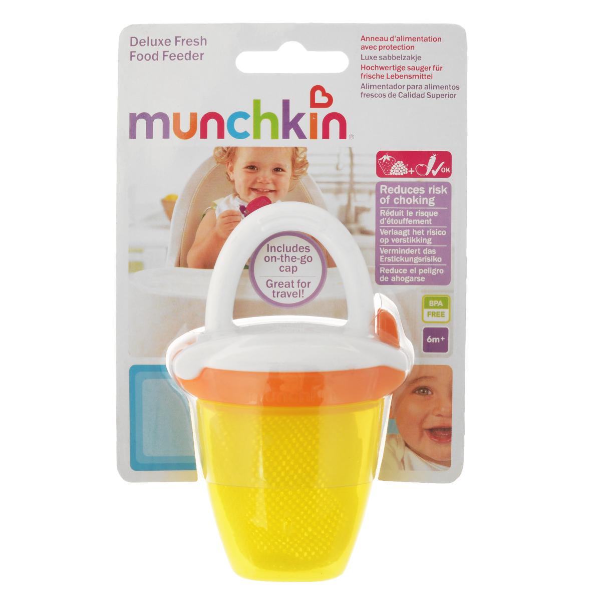Ниблер Munchkin Deluxe, цвет: желтый11490 NEWНиблер Munchkin Deluxe создан специально для безопасного кормления фруктами и овощами, соответствующими возрасту ребенка. Ваш малыш будет наслаждаться натуральным вкусом, структурой и высоким качеством свежих продуктов безопасно, без риска удушья - а вы получите душевное спокойствие! Благодаря простой конструкции сеточки, этот удобный при прорезывании зубов прибор позволяет младенцам грызть продукты самостоятельно и безопасно. Достаточно просто поместить кусочек фруктов, овощей или даже мяса в сетчатый мешочек и закрыть его. Ребенок может жевать, грызть и сосать их, через сеточку проходят только очень маленькие частички, что снижает риск подавиться. Также служит альтернативой прорезывателям для зубов. В наборе имеется крышка, благодаря которой можно взять ниблер с собой в поездку. Благодаря ручке ребенку легко его держать и делать первые шаги к самостоятельному питанию. Можно мыть в посудомоечной машине на верхней полке. Не использовать в СВЧ, не...